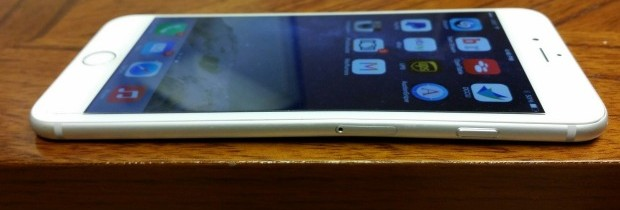 iPhone 6 Plus bendgate